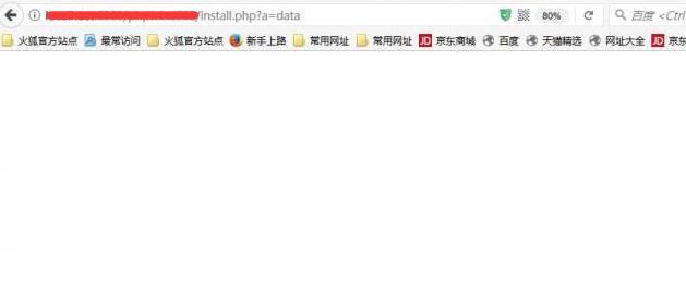 phpwind9x安装到最后一步出现空白页面解决办法