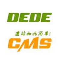 dedeCMS教程