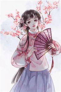 重生成五岁团宠小奶萌(一笑倾晨)小说【最新章节】