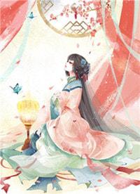 热文本宫才是正妃[雪非烟云铮]免费全本小说