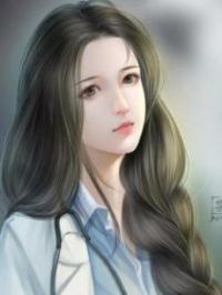 战少的小医妻墨欢战霆烨第9章火爆章节在线