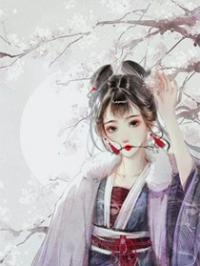 《梦里影惊鸿》小说完结版主角顾染婳靳煜在线阅读
