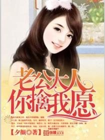 苏紫音南陌夜小说 第四十八章 是人,是鬼?