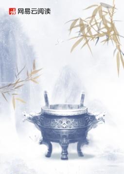 《开局三千亿》柳心仪齐辰小说最新章节目录及全文精彩章节